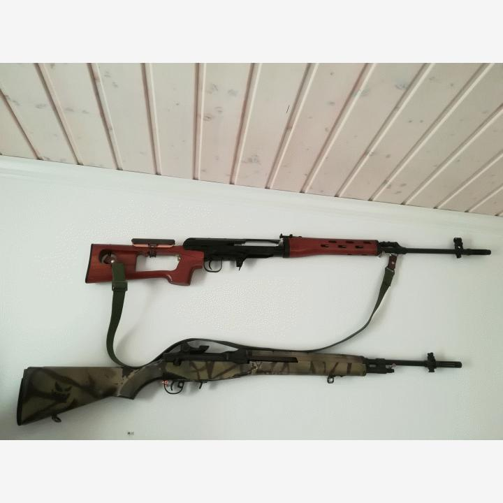 Marui M14 ja aim top svd