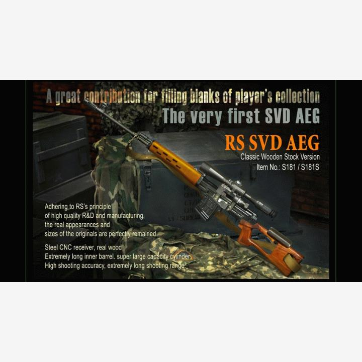 O: REAL SWORD sVD